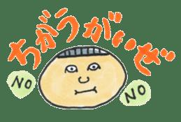 Toyama stamp sticker #402178