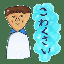 Toyama stamp sticker #402179