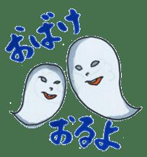 Toyama stamp sticker #402182