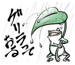 anthropomorphic rabbits and frogs sticker #402194