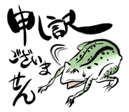 anthropomorphic rabbits and frogs sticker #402196