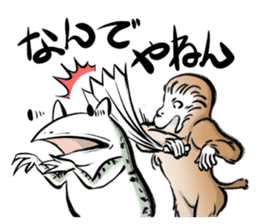 anthropomorphic rabbits and frogs sticker #402211
