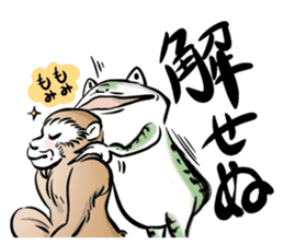 anthropomorphic rabbits and frogs sticker #402212