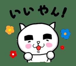 KITAKYU-CAT sticker #402506
