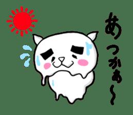 KITAKYU-CAT sticker #402508