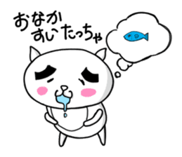 KITAKYU-CAT sticker #402509