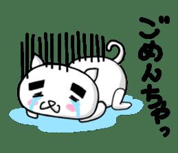 KITAKYU-CAT sticker #402512