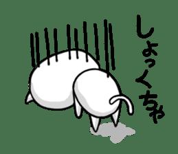 KITAKYU-CAT sticker #402513