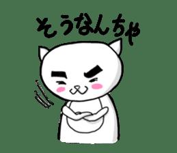KITAKYU-CAT sticker #402517