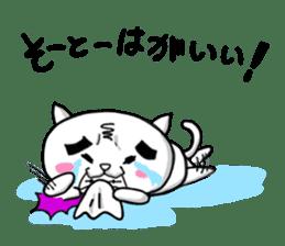 KITAKYU-CAT sticker #402518