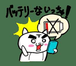 KITAKYU-CAT sticker #402524