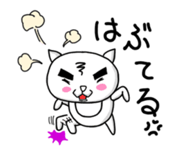 KITAKYU-CAT sticker #402525