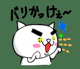 KITAKYU-CAT sticker #402526
