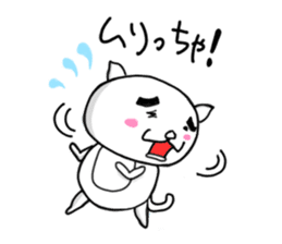 KITAKYU-CAT sticker #402529