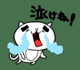 KITAKYU-CAT sticker #402536