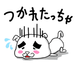 KITAKYU-CAT sticker #402541