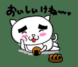 KITAKYU-CAT sticker #402542