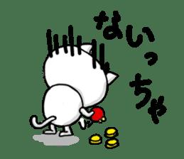 KITAKYU-CAT sticker #402543