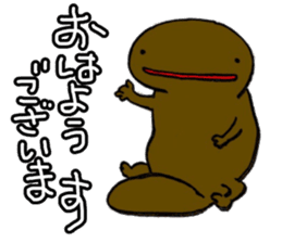 Osan's Peaceful Days 1 sticker #402673