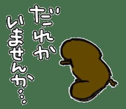 Osan's Peaceful Days 1 sticker #402674