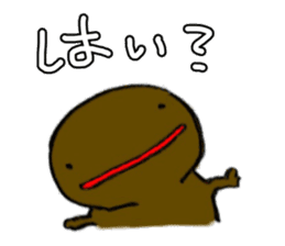 Osan's Peaceful Days 1 sticker #402677