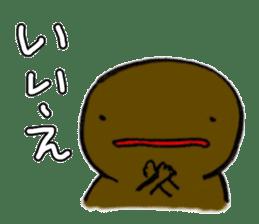 Osan's Peaceful Days 1 sticker #402680