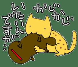 Osan's Peaceful Days 1 sticker #402696