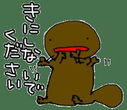 Osan's Peaceful Days 1 sticker #402698