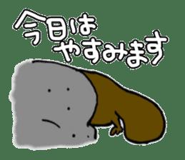 Osan's Peaceful Days 1 sticker #402706