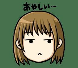 ReactionSticker of Sammy in love/Japan sticker #402916