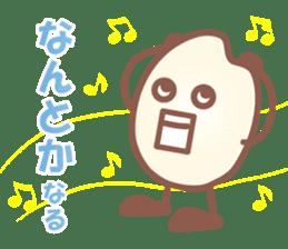 gen-chan sticker #403488