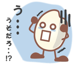 gen-chan sticker #403489