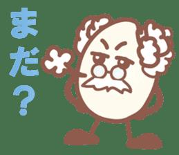 gen-chan sticker #403491