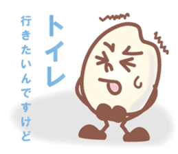 gen-chan sticker #403492