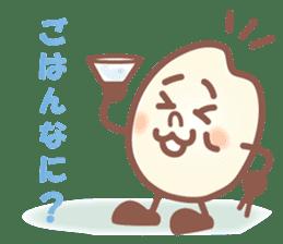 gen-chan sticker #403494