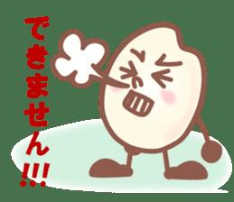 gen-chan sticker #403495