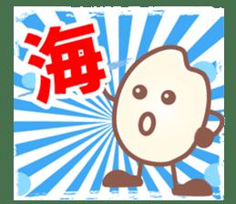 gen-chan sticker #403497