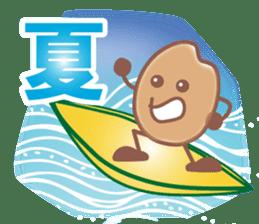 gen-chan sticker #403498