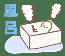gen-chan sticker #403501