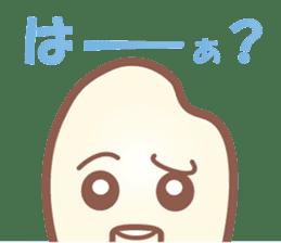 gen-chan sticker #403504