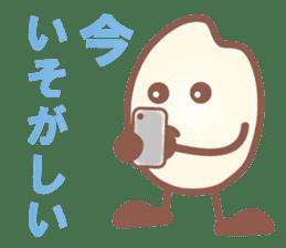 gen-chan sticker #403506