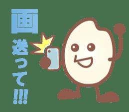 gen-chan sticker #403507