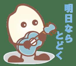 gen-chan sticker #403509