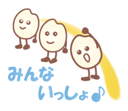 gen-chan sticker #403511