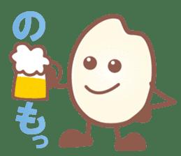 gen-chan sticker #403512