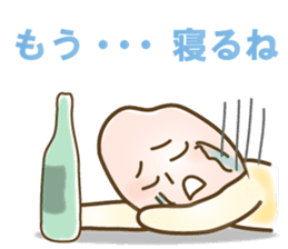 gen-chan sticker #403513