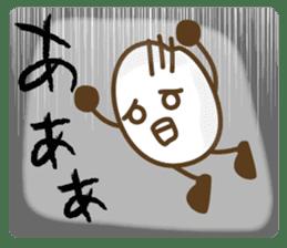 gen-chan sticker #403515