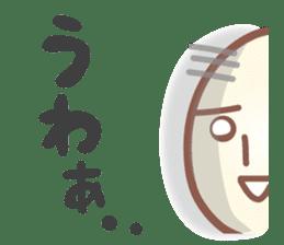gen-chan sticker #403517