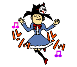 RINA OCHOKU  Everyday ver. sticker #405369