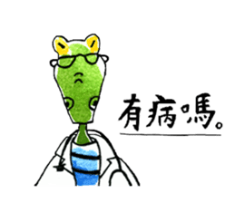 Dr.Crocodile sticker #406009